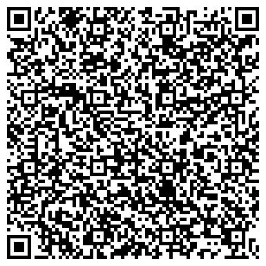 QR-код с контактной информацией организации ОНИКС, ПРОИЗВОДСТВЕННО-ТОРГОВОЕ ПРЕДПРИЯТИЕ