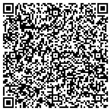 QR-код с контактной информацией организации ХМЕЛЬНИЦКАЯ МЕБЕЛЬНАЯ ФАБРИКА, КП