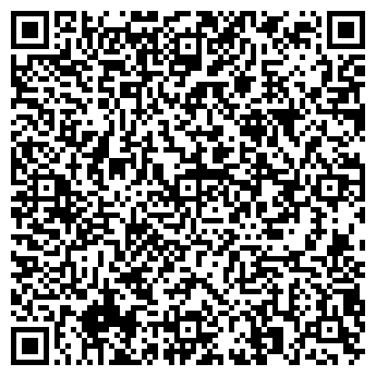 QR-код с контактной информацией организации ХМЕЛЬНИКСКИЙ ЛЕСХОЗ, ГП
