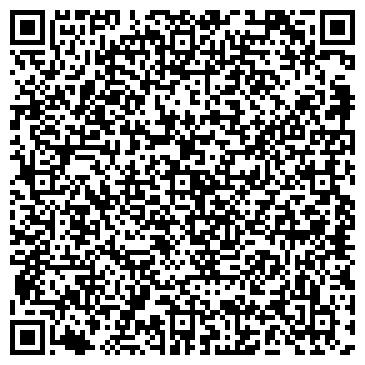 QR-код с контактной информацией организации ХМЕЛЬНИКСКИЙ РАЙОННЫЙ УЗЕЛ СВЯЗИ