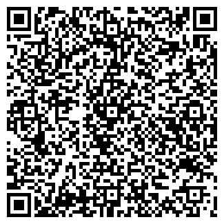 QR-код с контактной информацией организации АССЕНИ
