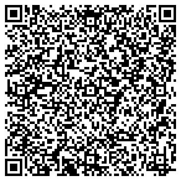 QR-код с контактной информацией организации ХМЕЛЬНИКСКИЙ РЕМОНТНО-МЕХАНИЧЕСКИЙ ЗАВОД, ОАО