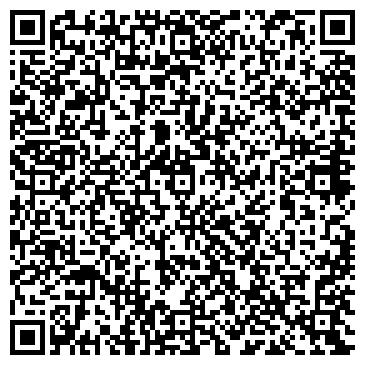 QR-код с контактной информацией организации А ля Ватель