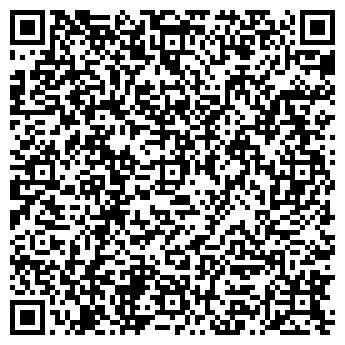 QR-код с контактной информацией организации СВИТАНОК, ПКФ, ООО
