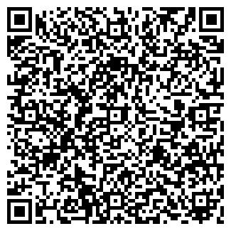 QR-код с контактной информацией организации ОСТАП, ООО