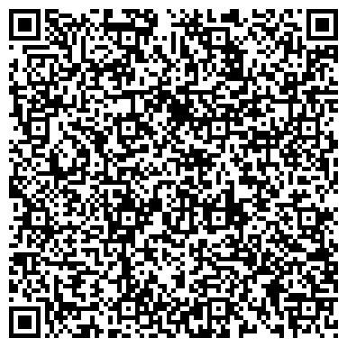 QR-код с контактной информацией организации ХМЕЛЬНИКСКАЯ РАЙОННАЯ ТИПОГРАФИЯ, ГОСУДАРСТВЕННОЕ КП