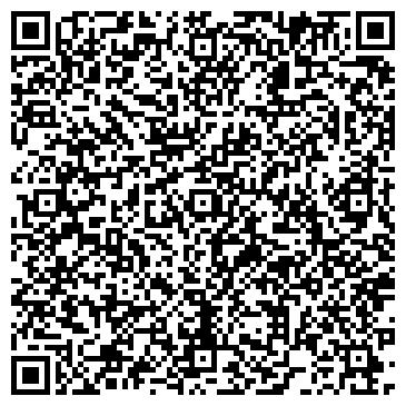 QR-код с контактной информацией организации ЛИЛЕЯ, ХМЕЛЬНИКСКАЯ ШВЕЙНАЯ ФАБРИКА, ОАО
