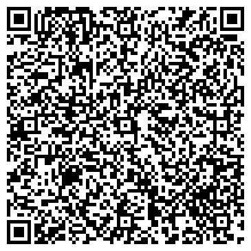 QR-код с контактной информацией организации ХМЕЛЬНИКСКИЙ ЗАВОД ЖБИ, КП
