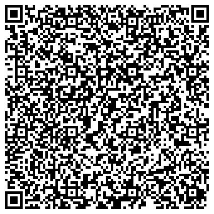QR-код с контактной информацией организации РАЙМЕЖХОЗДОРСТРОЙ, ХМЕЛЬНИКСКАЯ РАЙОННАЯ МЕЖКОЛХОЗНАЯ ДОРОЖНО-СТРОИТЕЛЬНАЯ ОРГАНИЗАЦИЯ, КП