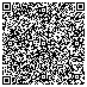 QR-код с контактной информацией организации ХМЕЛЬНИКСКАЯ СПМК ГАЗИФИКАЦИИ, ООО
