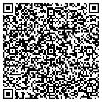 QR-код с контактной информацией организации СЛАВУТИЧ, ФИРМА, ООО