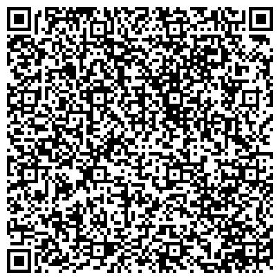 QR-код с контактной информацией организации ХМЕЛЬНИКСКОЕ БЮРО ПУТЕШЕСТВИЙ И ЭКСКУРСИЙ, ФИЛИАЛ ЗАО ВИННИЦАТУРИСТ