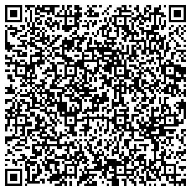 QR-код с контактной информацией организации ОСОО HFL KG ОФИЦИАЛЬНЫЙ ПРЕДСТАВИТЕЛЬ HAFELE В КЫРГЫЗСТАНЕ