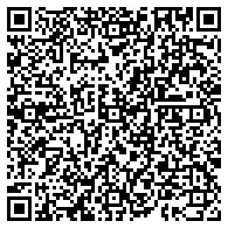 QR-код с контактной информацией организации КОМПАНИЯ ITEG