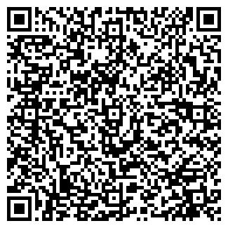 QR-код с контактной информацией организации ЧЕБЕР-КУРУЛУШ