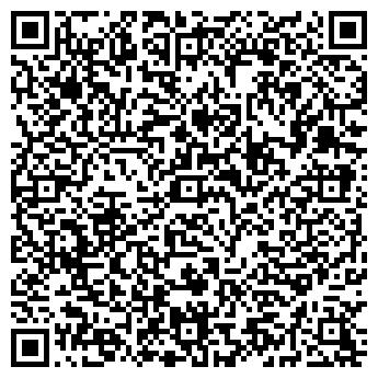 QR-код с контактной информацией организации АРСЕНАЛ КОНСАЛТИНГ