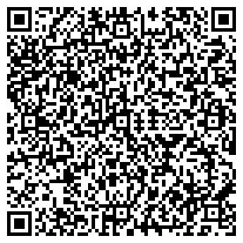 QR-код с контактной информацией организации УМНЫЙ ДОМ ОСОО
