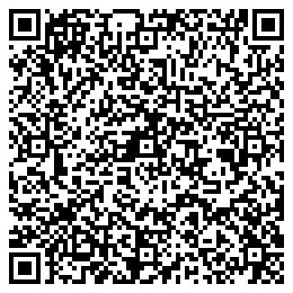 QR-код с контактной информацией организации АК-СУУ