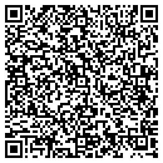 QR-код с контактной информацией организации BIHOTEL.KG