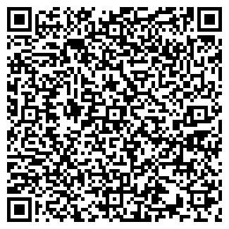 QR-код с контактной информацией организации АРХИСТРОЙСЕРВИС