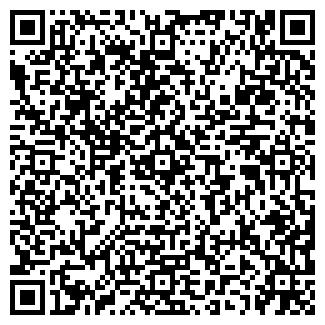 QR-код с контактной информацией организации АРАКЕТ