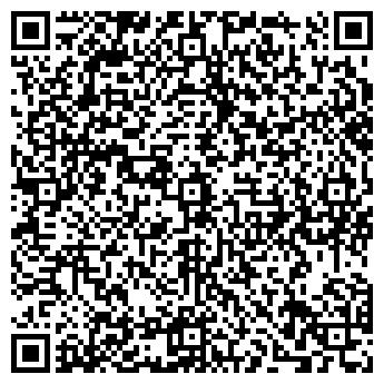 QR-код с контактной информацией организации ФЭШН КРИЭЙШН