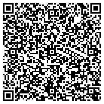 QR-код с контактной информацией организации АЛМАТИНСКИЕ КОНФЕТЫ