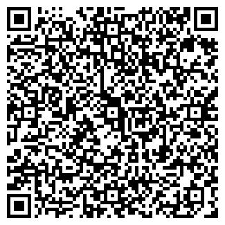 QR-код с контактной информацией организации АЛТЫН-СТИЛЬ