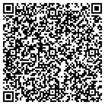 QR-код с контактной информацией организации АМБАТЕКС