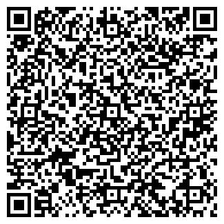 QR-код с контактной информацией организации АЛЕКСАНДРА МОДА