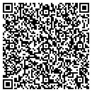QR-код с контактной информацией организации БЕРЕН