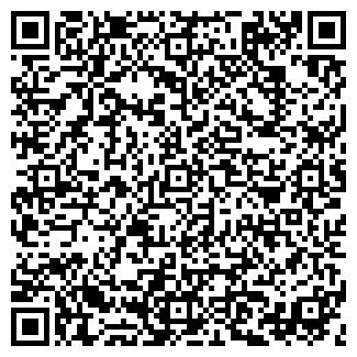 QR-код с контактной информацией организации АРТ САЛОН
