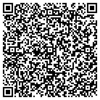 QR-код с контактной информацией организации МЛЕЧНЫЙ ПУТЬ ДЕТСКИЙ ТЕАТР АНГЛИЙСКОЙ ПЕСНИ
