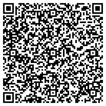 QR-код с контактной информацией организации ДОМ-МУЗЕЙ ИМ. РАЗЗАКОВА И.
