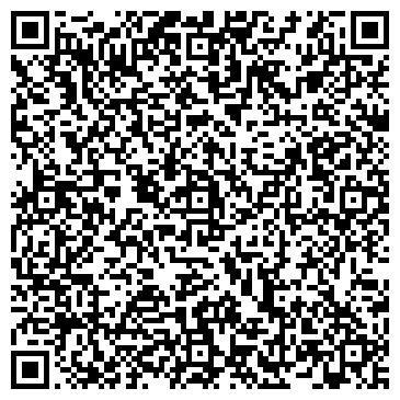 QR-код с контактной информацией организации АНЖЕЛИКА ФЭШН, ООО