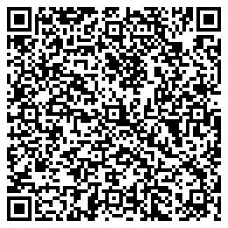 QR-код с контактной информацией организации ALEXMEBEL