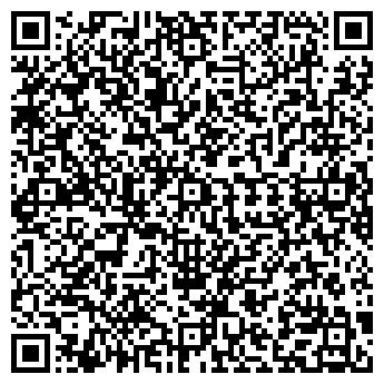QR-код с контактной информацией организации АПЛТЕКС