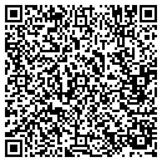 QR-код с контактной информацией организации СИГНАЛ, ЧП