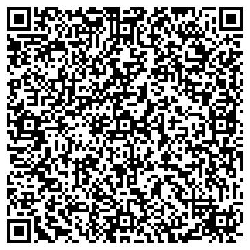 QR-код с контактной информацией организации ВЕРА ИНТЕРНЕШНЛ