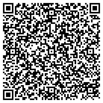 QR-код с контактной информацией организации ЕВРО СТИЛЬ