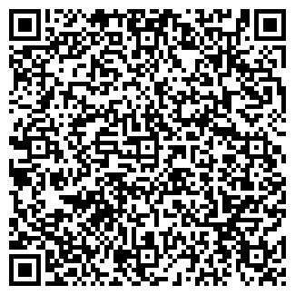 QR-код с контактной информацией организации АКАДЕМКНИГА