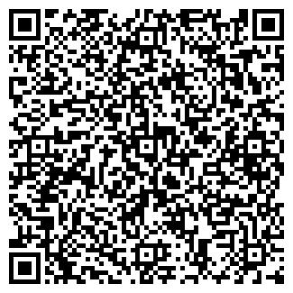 QR-код с контактной информацией организации АВТОМИГ