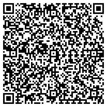 QR-код с контактной информацией организации КАМДАР