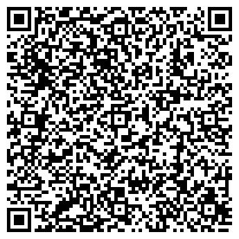 QR-код с контактной информацией организации ООО СпецТрансСтрой