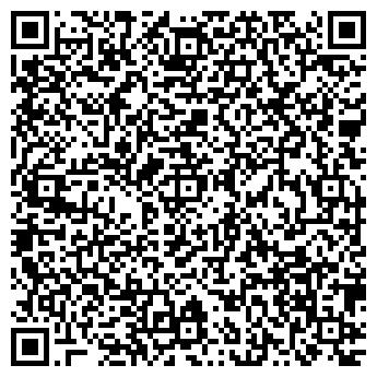 QR-код с контактной информацией организации КОСМО