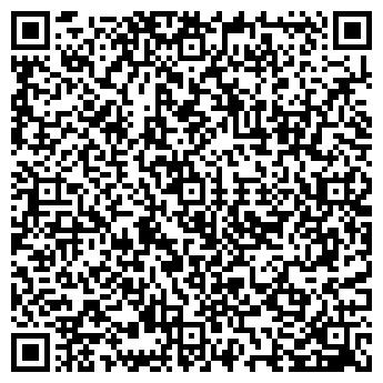QR-код с контактной информацией организации ООО ПИЩЕРЕМСЕРВИС ПКФ