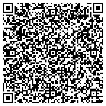 QR-код с контактной информацией организации ОАО ХЕРСОНСКИЙ ЭЛЕКТРОМАШИНОСТРОИТЕЛЬНЫЙ ЗАВОД