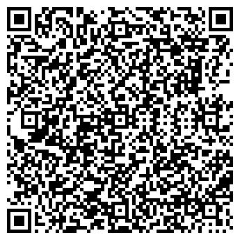 QR-код с контактной информацией организации ФАКС-СЕРВИС, ЧФ