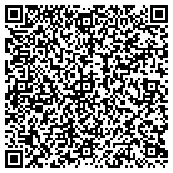 QR-код с контактной информацией организации ОМТЕКС