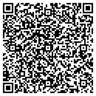 QR-код с контактной информацией организации ОАО ХЕРСОНРЫБХОЗ